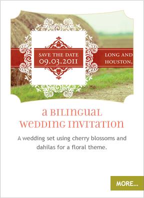 LNN Invitation