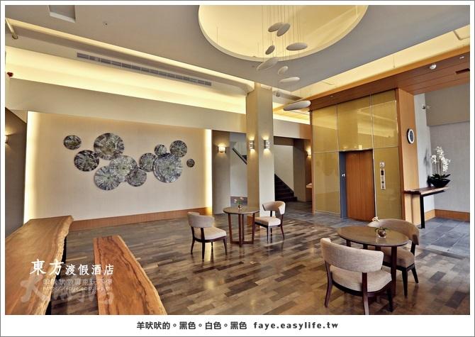 屏東東港【東方渡假酒店】大鵬灣賽車場旁的峇里島風飯店,一家三口放風去 ::: 羊吠吠