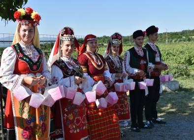 Bulgarisches Empfangskomitee