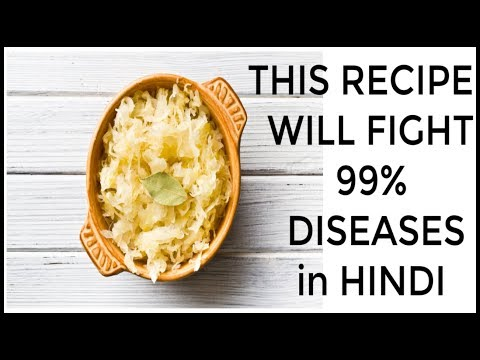 #1 Healthy Indian Recipe that will cure 99% Diseases (Recipe for Diabetes, Thyroid & Cholesterol)