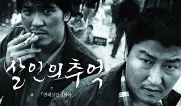 Memories of Murder, memorie di un cinema invisibile