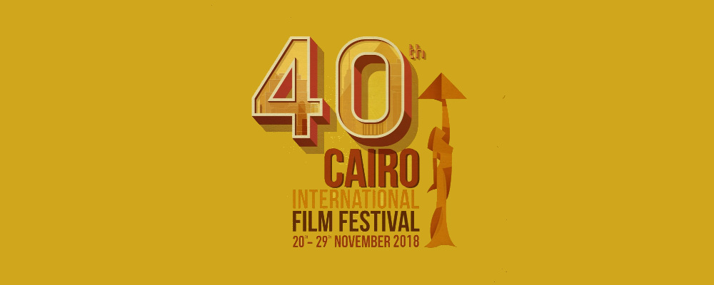 Cairo International Film Festival 40