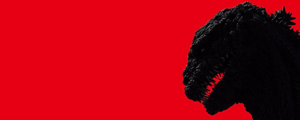 Shin Godzilla, la recensione di Massimo Zammataro