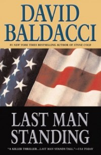 ultimo-eroe-david-baldacci-cover