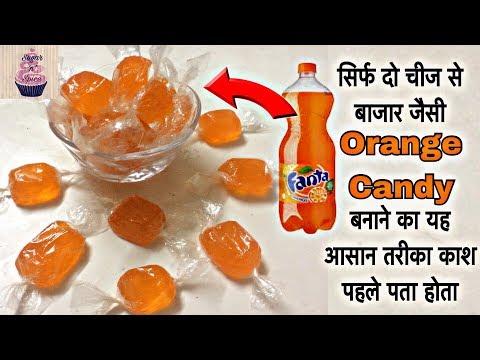सिर्फ दो चीज से बाजार जैसी Orange Candy बनाने का यह आसान तरीका काश पहले पता होता-Orange Candy Recipe