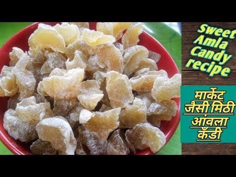 Sweet Amla candy recipe.मार्केट जैसी आंवला कँडी बनाने का आसान तरीका by Archana Jain.