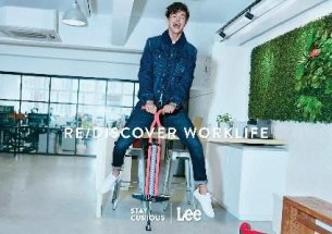 lee-fall-winter-collection-cebu 4