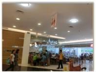 south-town-centre-cebu