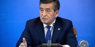 Президент Кыргызстана рассказал, как будут решаться приграничные вопросы