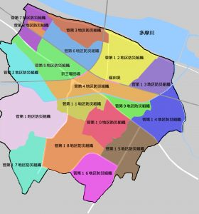 防災18地区MAP