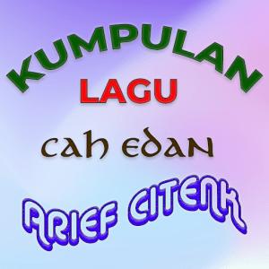 Musik Arief Citenk