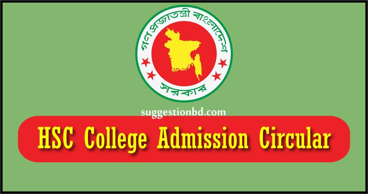 College Admission Circular