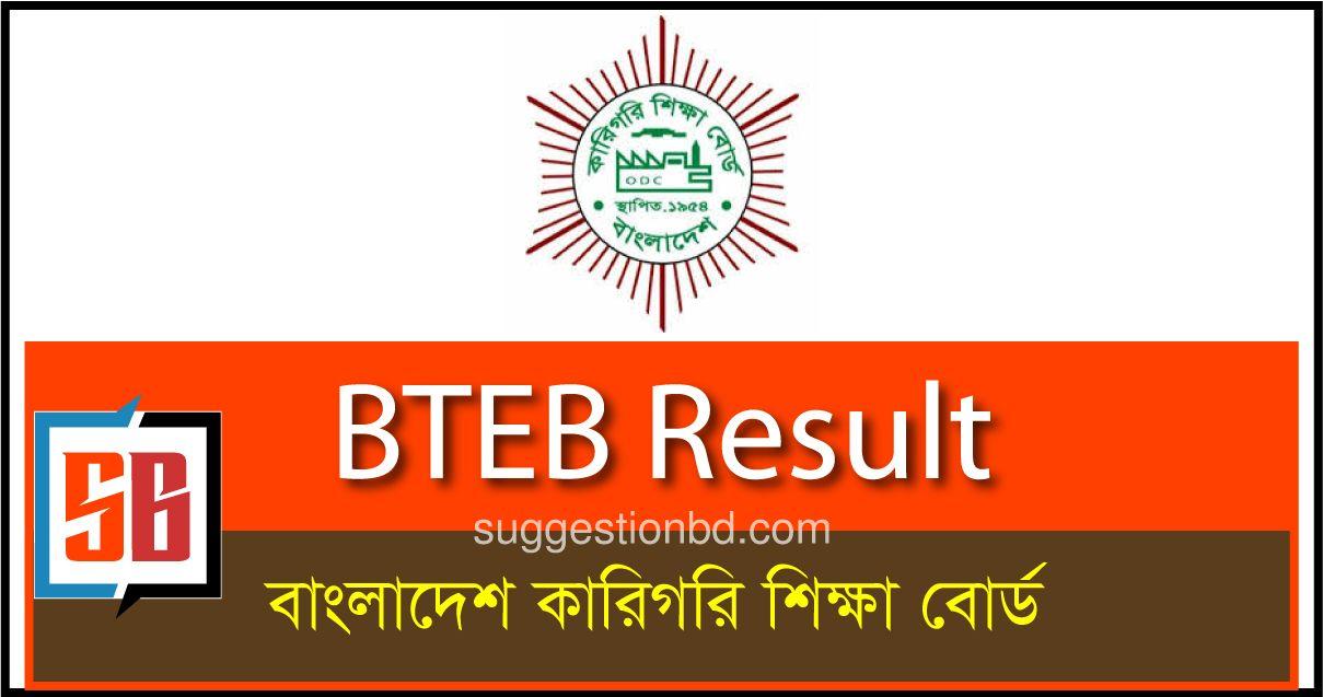 BTEB result 2021