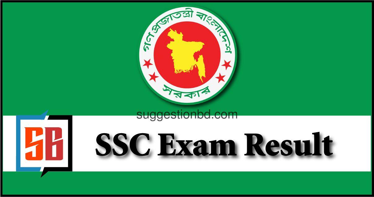 SSC Exam Result