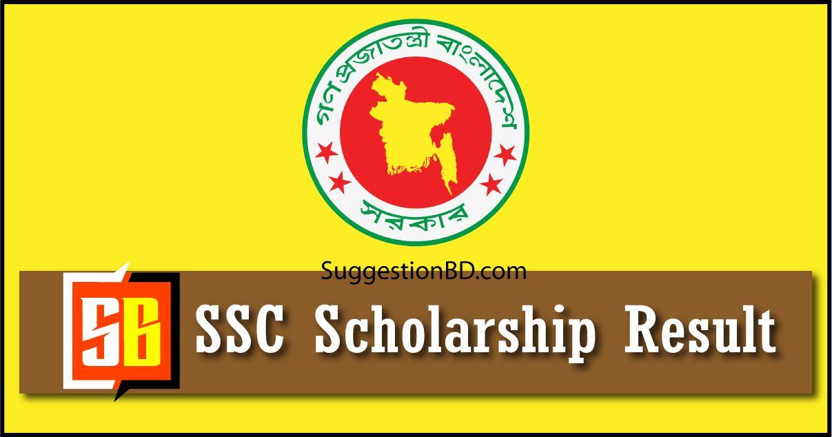 SSC Scholarship Result