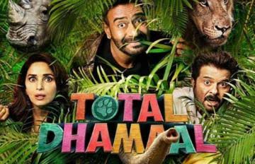 Total-Dhamaal-full-movie.jpg