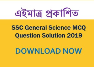 SSC General Science Question Solution 2019