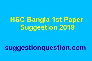 HSC Bangla 1st Paper Suggestion 2019