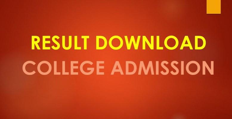 College Admission Result 2019