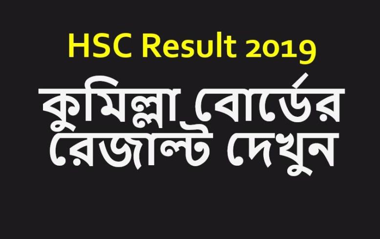 HSC Result 2019 Comilla Board