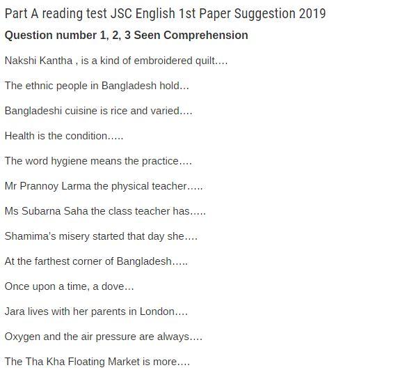 JSC Routine 2019 PDF Download