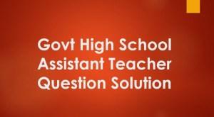 Govt High School Assistant Teacher Exam Question Solution 2019