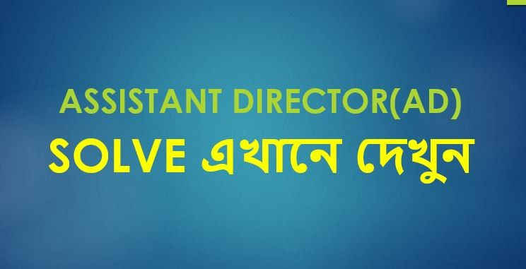 NSI Question Solution for Assistant Director(AD) 2019