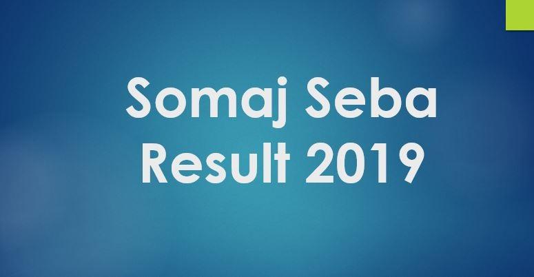 Somaj Seba Result 2019