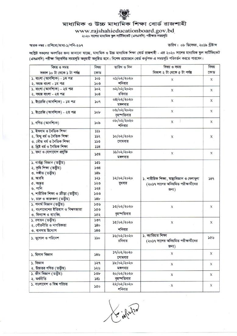 SSC Routine 2020 PDF