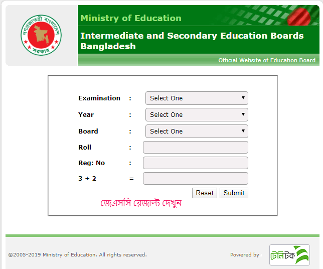 Education Board Result - www.educationboardresults.gov.bd