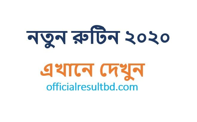 Honours 3rd Year Exam Routine Session 2016-17