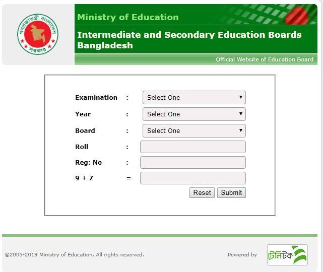 Education Board Result - www.educationboardresults.gov.bd