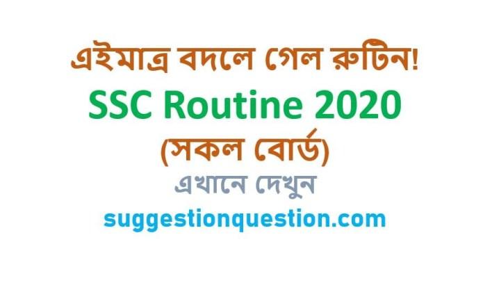 Ssc Routine 2020 Pdf Download