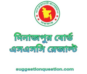 SSC Result 2020 Dinajpur Board Marksheet & Number