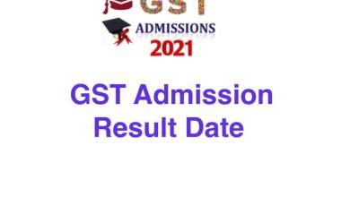 GST Admission A Unit Result Publish Date 2021 Guccho Vorti Porikkha 2020-21