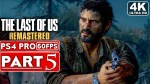 【犬猫動物動画まとめ】THE LAST OF US REMASTERED Gameplay Walkthrough Part 5