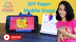 【犬猫動物動画まとめ】DIY Paper Mobile Stand | Paper se Mobile stand kaise banaye | How to make mobile stand | DV Craft