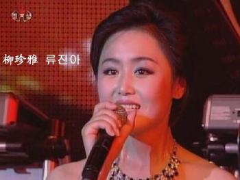 ryu_jyuna