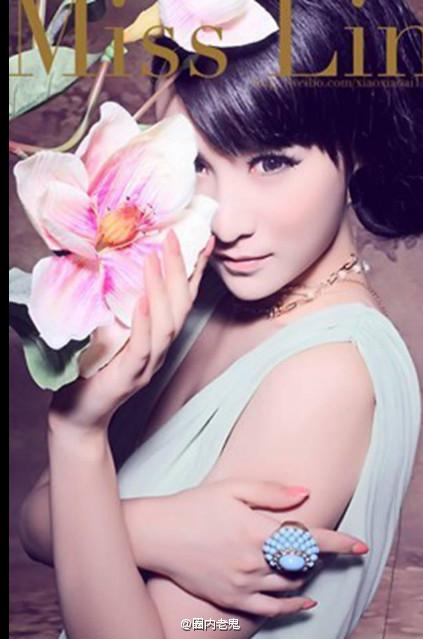 lin_shao