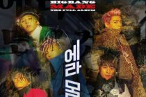 BIGBANG「FXXK IT」