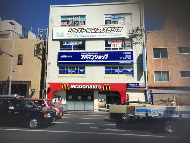 マクドナルド六本松駅前店