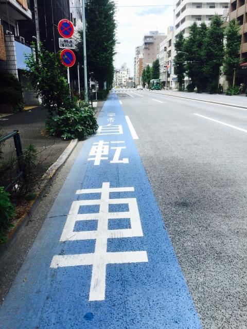青い走行ライン