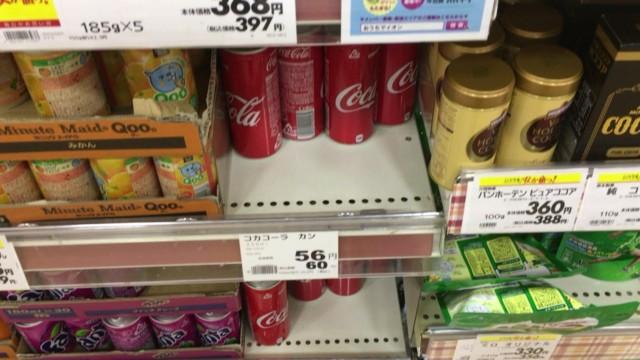 コカ・コーラの価格