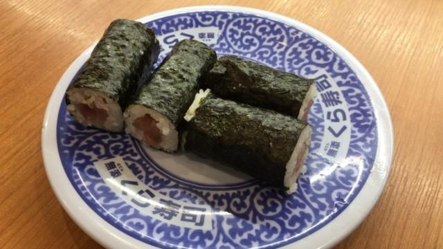 くら寿司の鉄火巻き