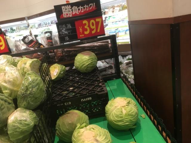 【野菜高騰】2018年1月野菜が高くなった理由と安く買える裏技とは