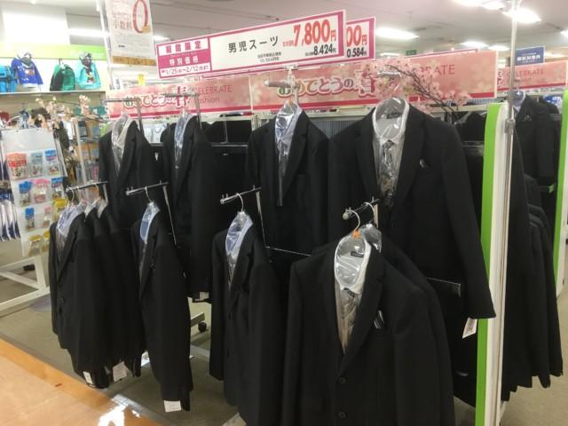 男児スーツの価格