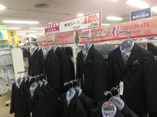 男の子の入学式服