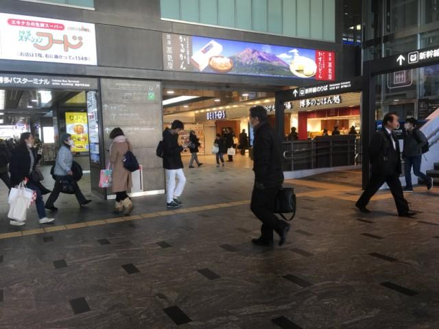 博多駅筑紫口と博多ラーメン
