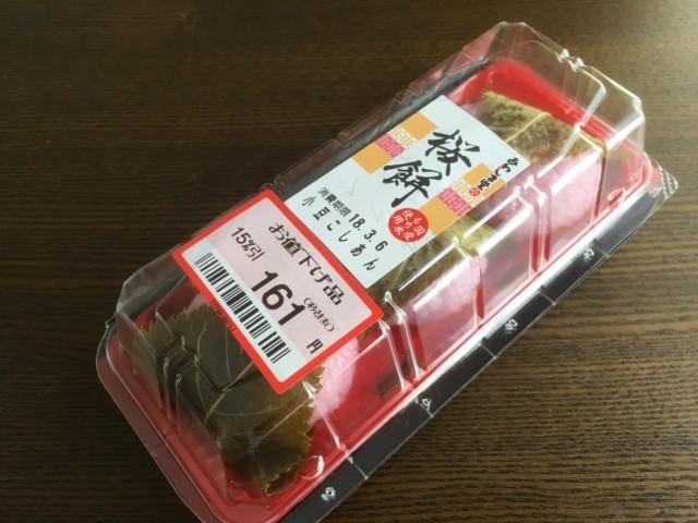 桜餅の乾燥を防ぐ