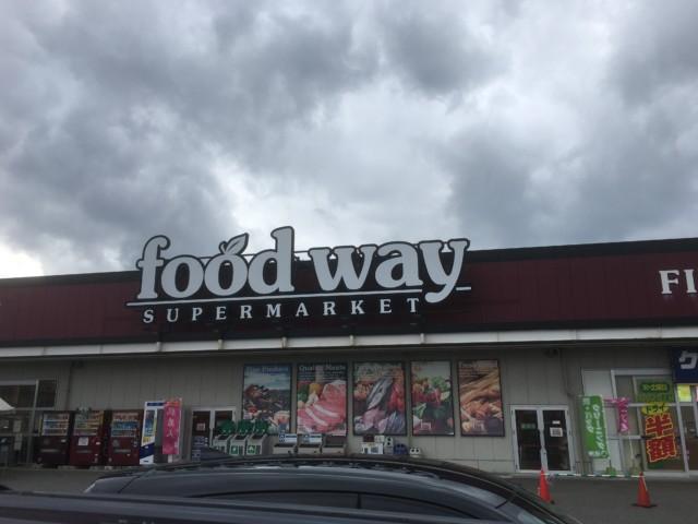 スーパーでの野菜の価格調査